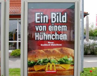 Plakat, Werbedisplay